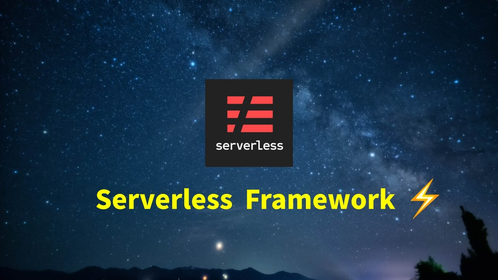⚡ Serverless Framework
