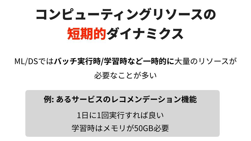 ML/DS / : 1 1 50GB