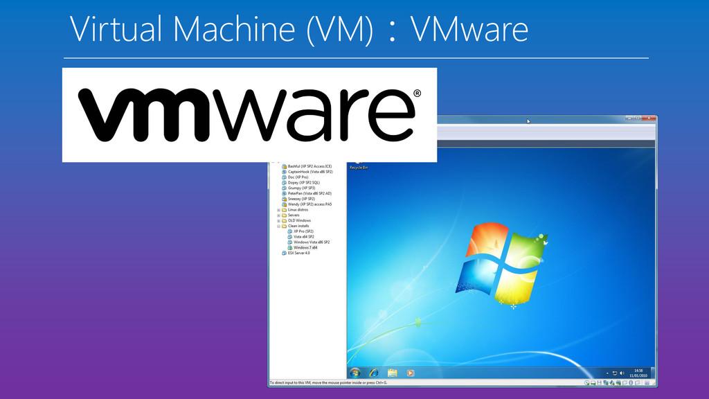 Virtual Machine (VM):VMware