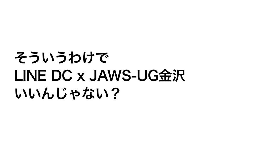 """ͦ͏͍͏Θ͚Ͱ -*/&%$Y+""""846(ۚ ͍͍Μ͡Όͳ͍ʁ"""