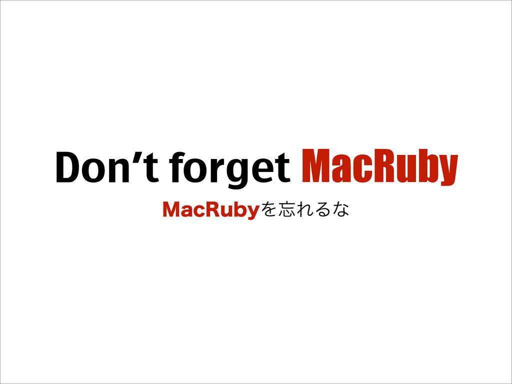 Don't forget MacRuby .BD3VCZΛΕΔͳ