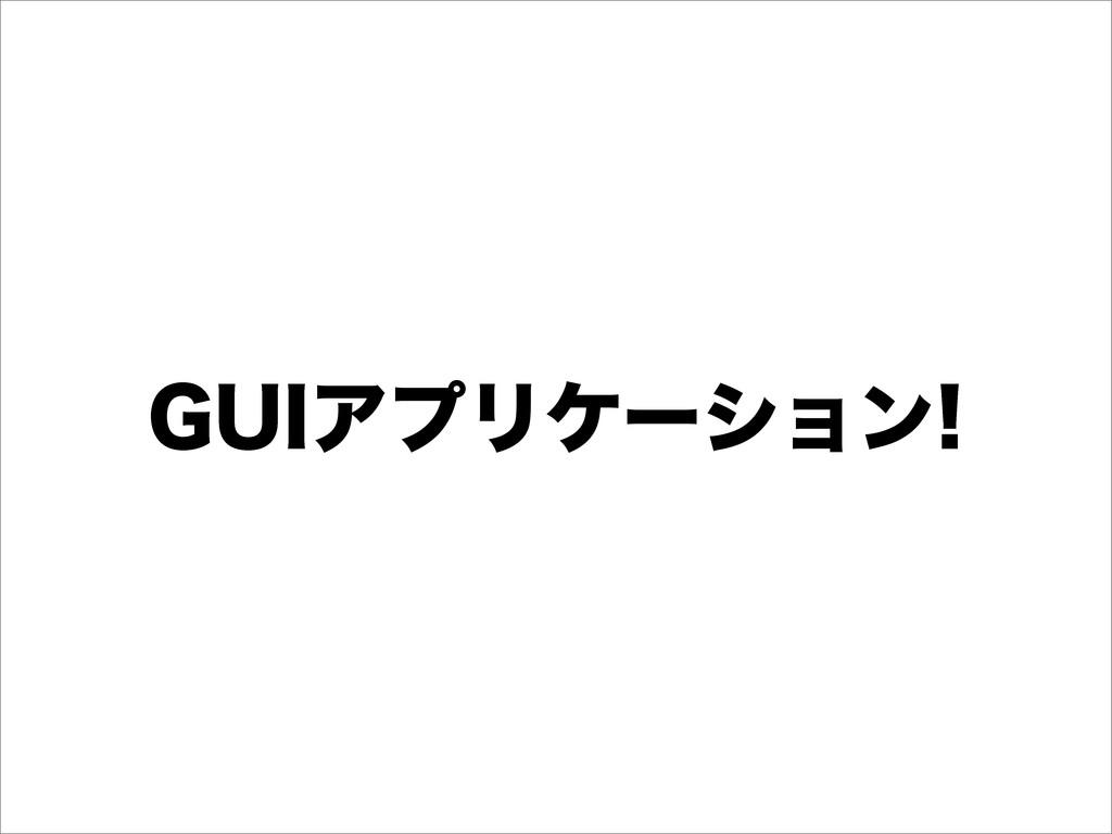(6*ΞϓϦέʔγϣϯ