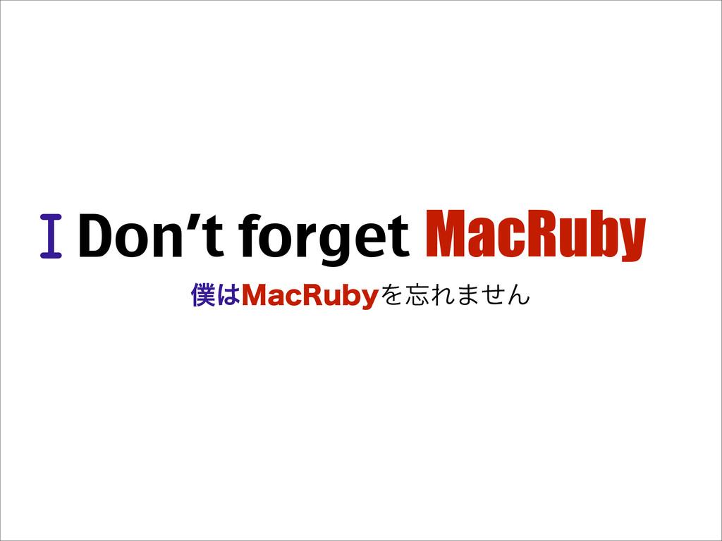 Don't forget MacRuby .BD3VCZΛΕ·ͤΜ I