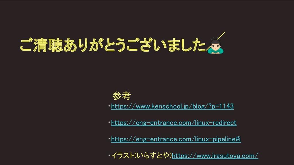 参考 ・https://www.kenschool.jp/blog/?p=1143 ・ht...
