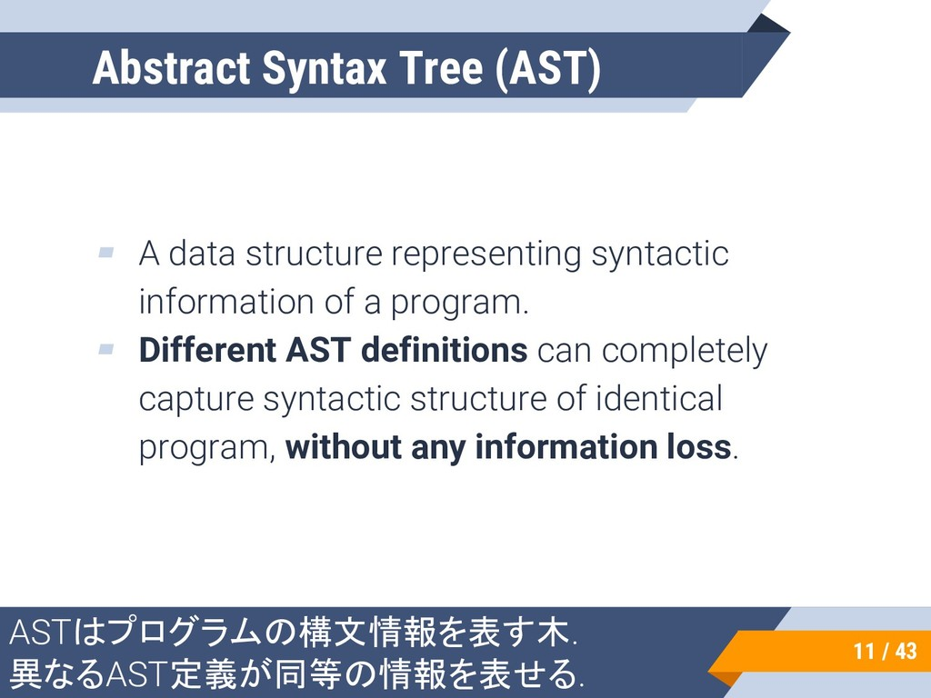 ▰ A data structure representing syntactic infor...