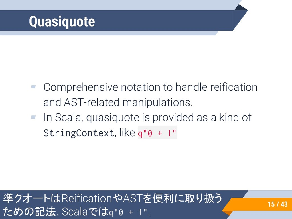 ▰ Comprehensive notation to handle reification ...