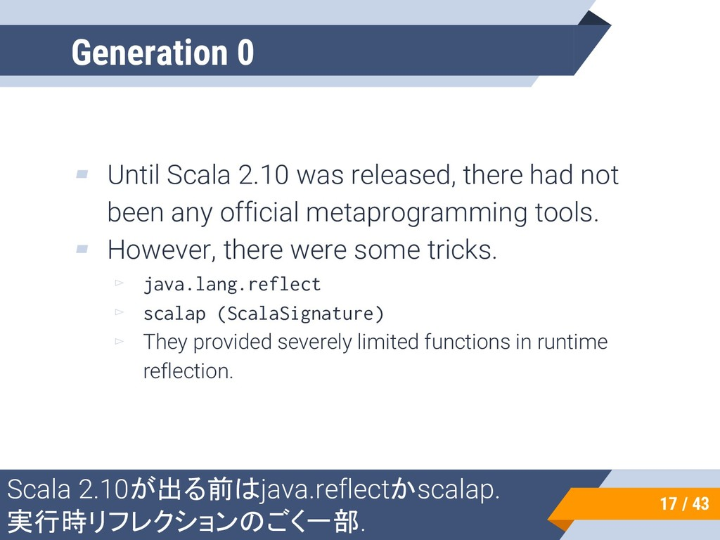 Generation 0 ▰ Until Scala 2.10 was released, t...