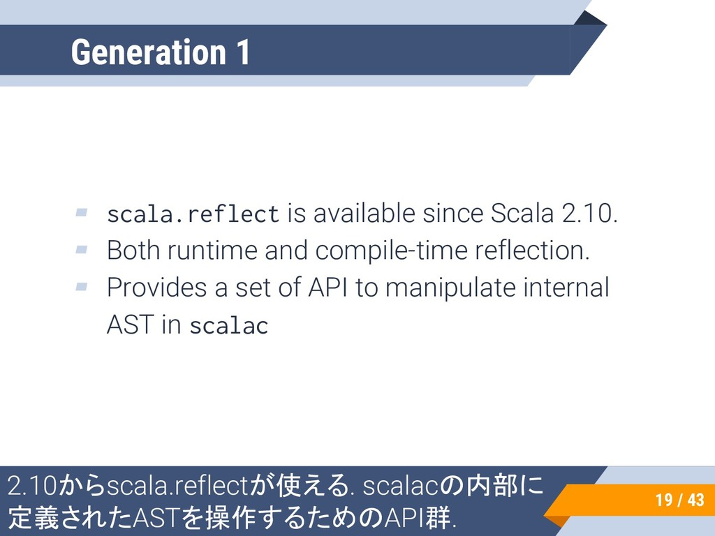 ▰ scala.reflect is available since Scala 2.10. ...
