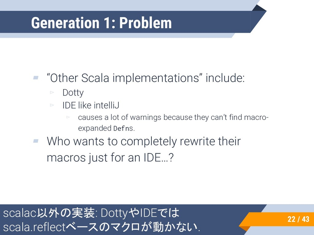 """▰ """"Other Scala implementations"""" include: ▻ Dott..."""
