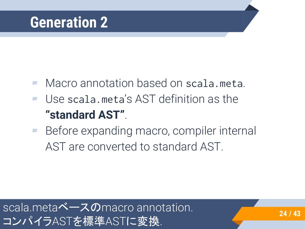 ▰ Macro annotation based on scala.meta. ▰ Use s...