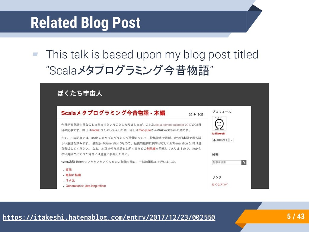"""▰ This talk is based upon my blog post titled """"..."""