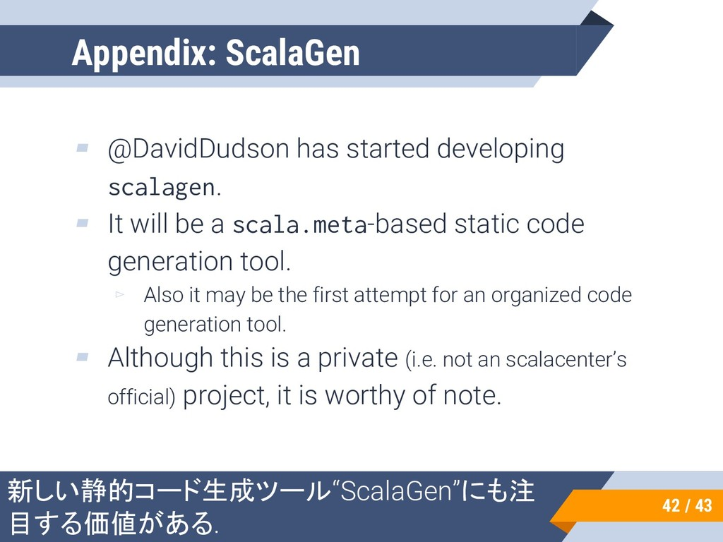 ▰ @DavidDudson has started developing scalagen....