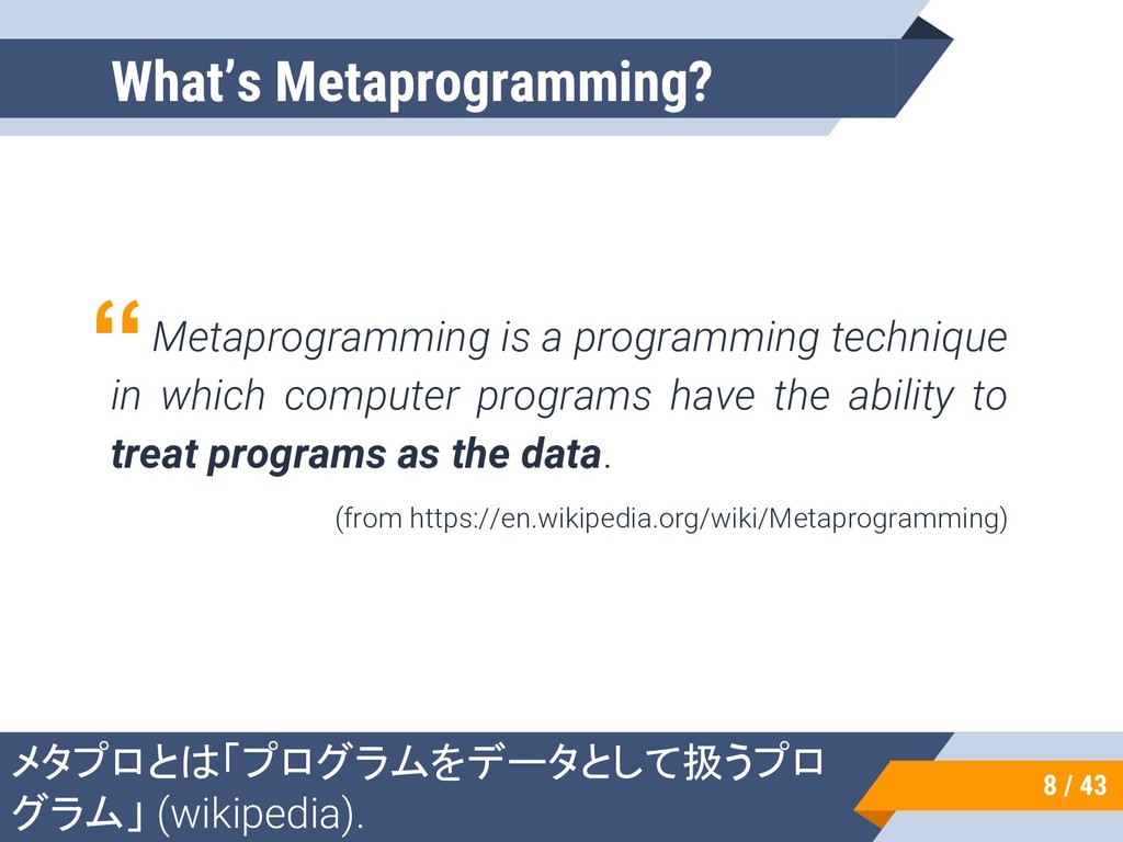 What's Metaprogramming? Metaprogramming is a pr...