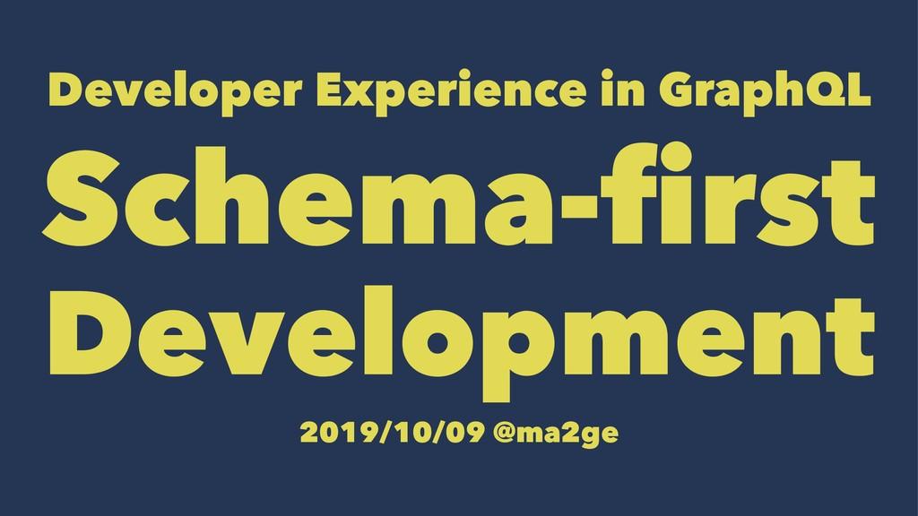 Developer Experience in GraphQL Schema-first Dev...