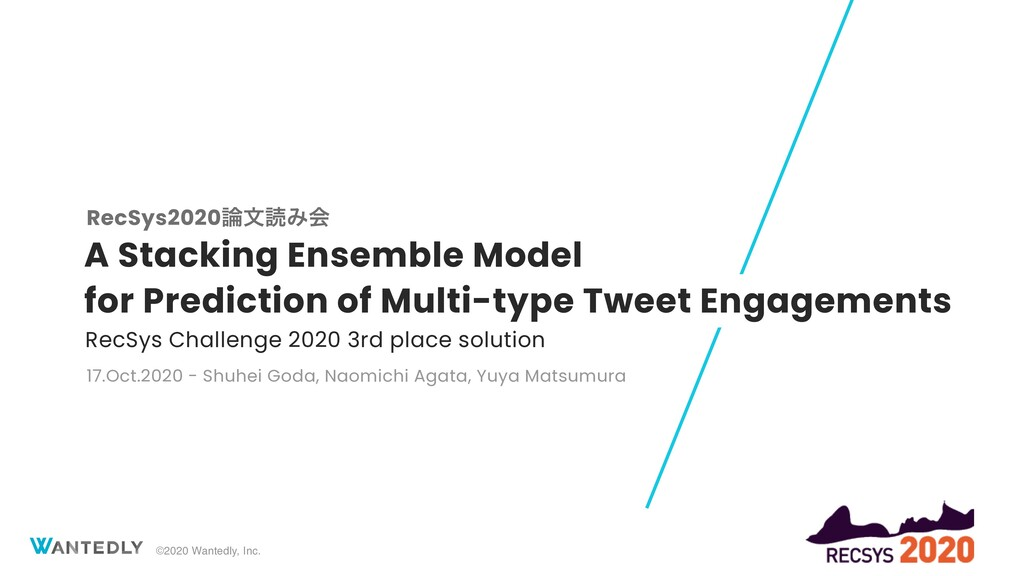 A Stacking Ensemble Model for Prediction of Multi-type Tweet Engagements(RecSys Challenge 2020 3rd place solution)