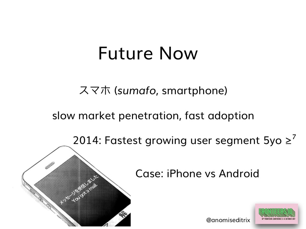 εϚϗ (sumafo, smartphone) Future Now slow market...