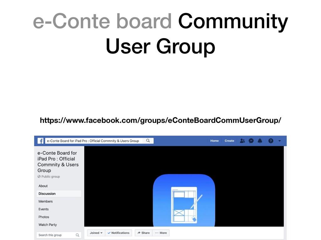 https://www.facebook.com/groups/eConteBoardComm...