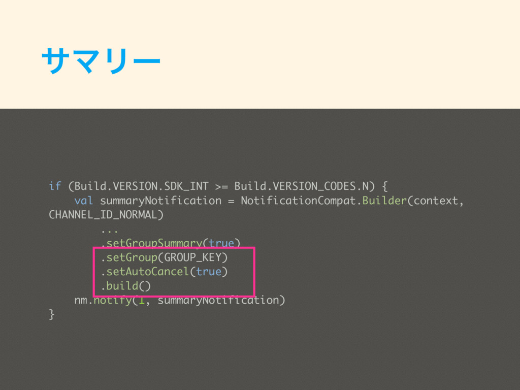 if (Build.VERSION.SDK_INT >= Build.VERSION_CODE...