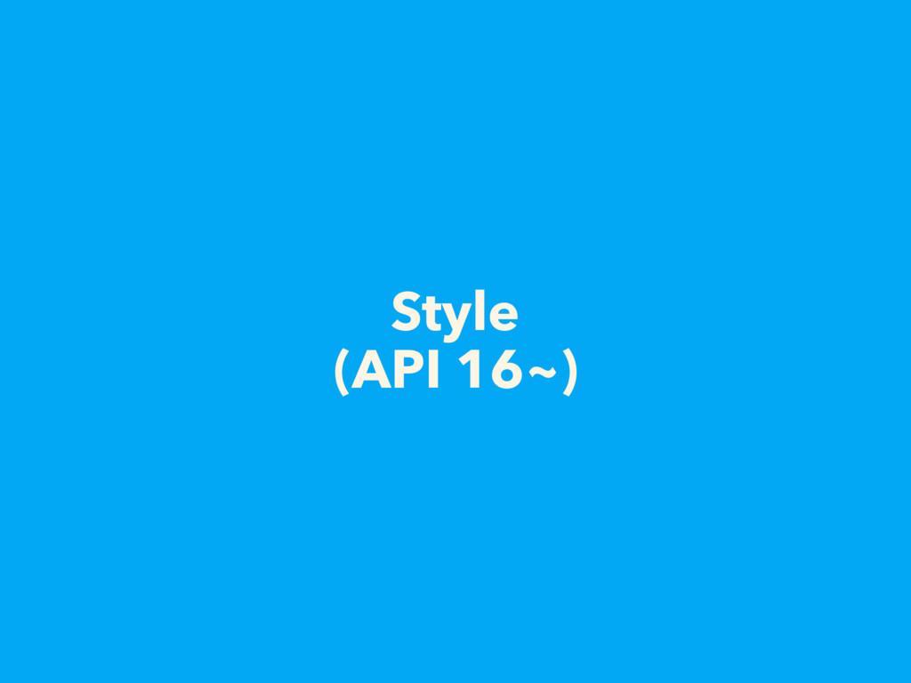 Style (API 16~)