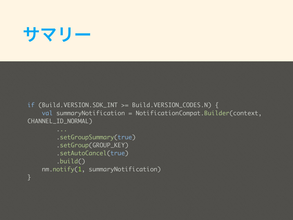 αϚϦʔ if (Build.VERSION.SDK_INT >= Build.VERSION...