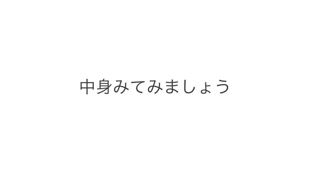 தΈͯΈ·͠ΐ͏