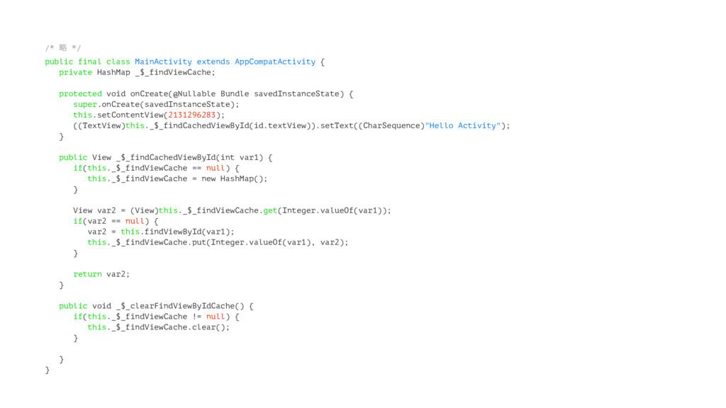 /* ུ */ public final class MainActivity extends...