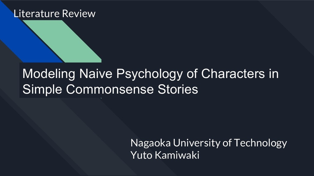 Modeling Naive Psychology of Characters in Simp...