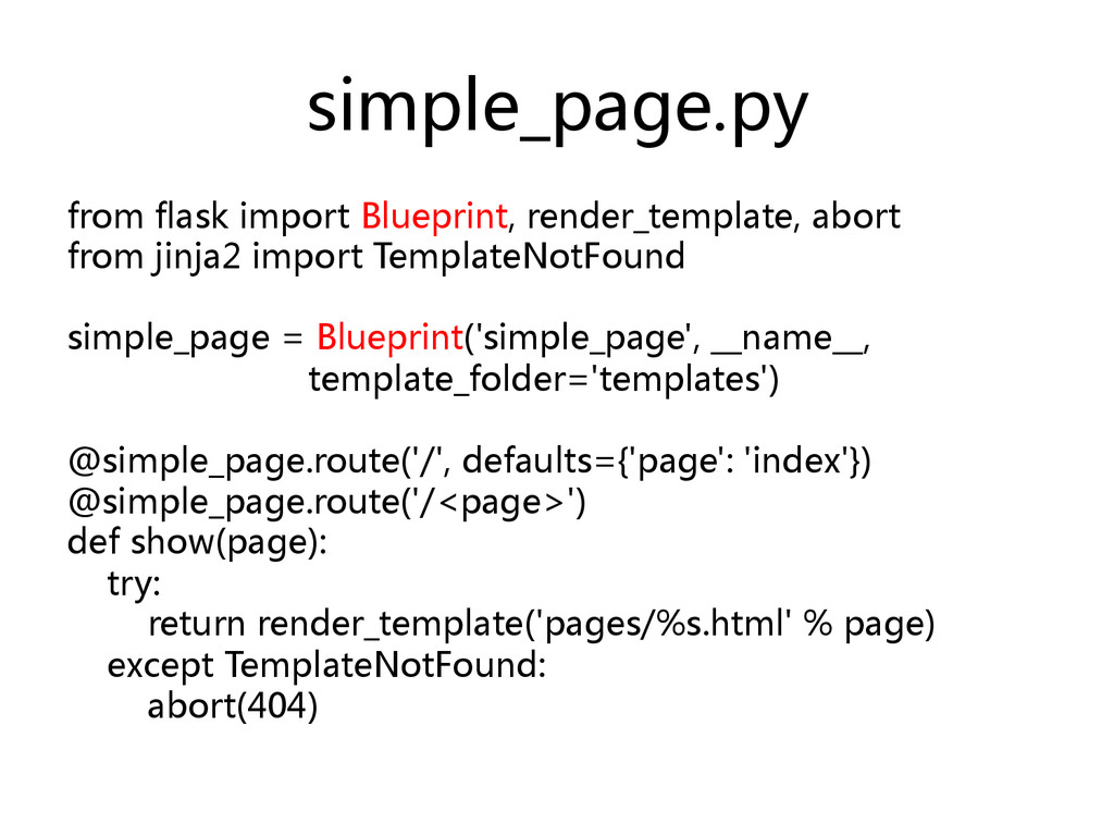 simple_page.py  from flask import Bluep...