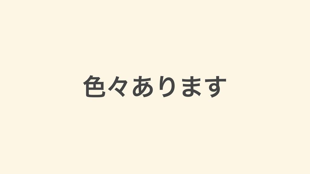 ৭ʑ͋Γ·͢