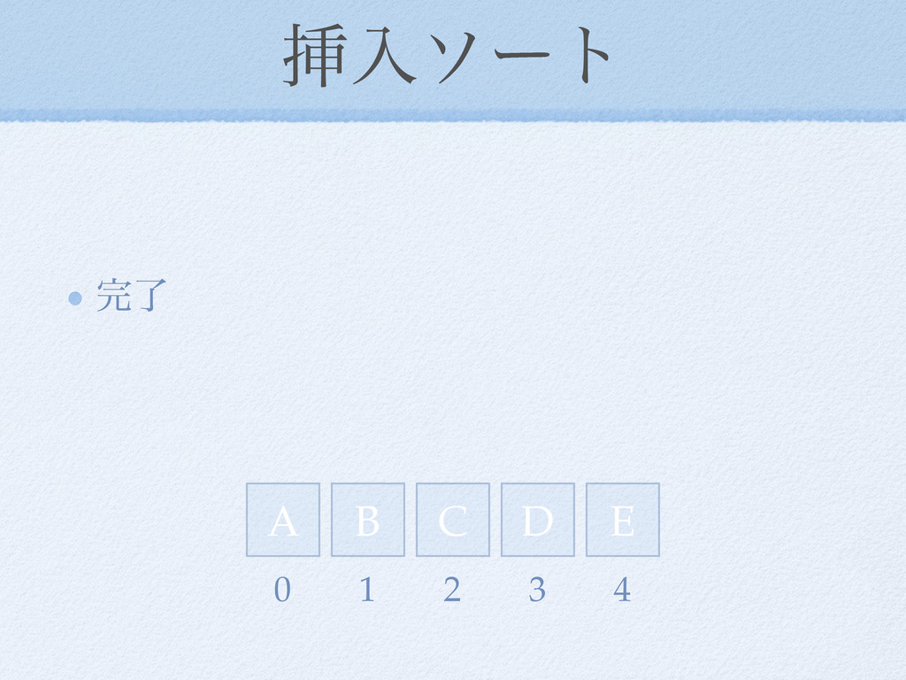 ૠೖιʔτ ྃ D E A C B 0 1 2 3 4