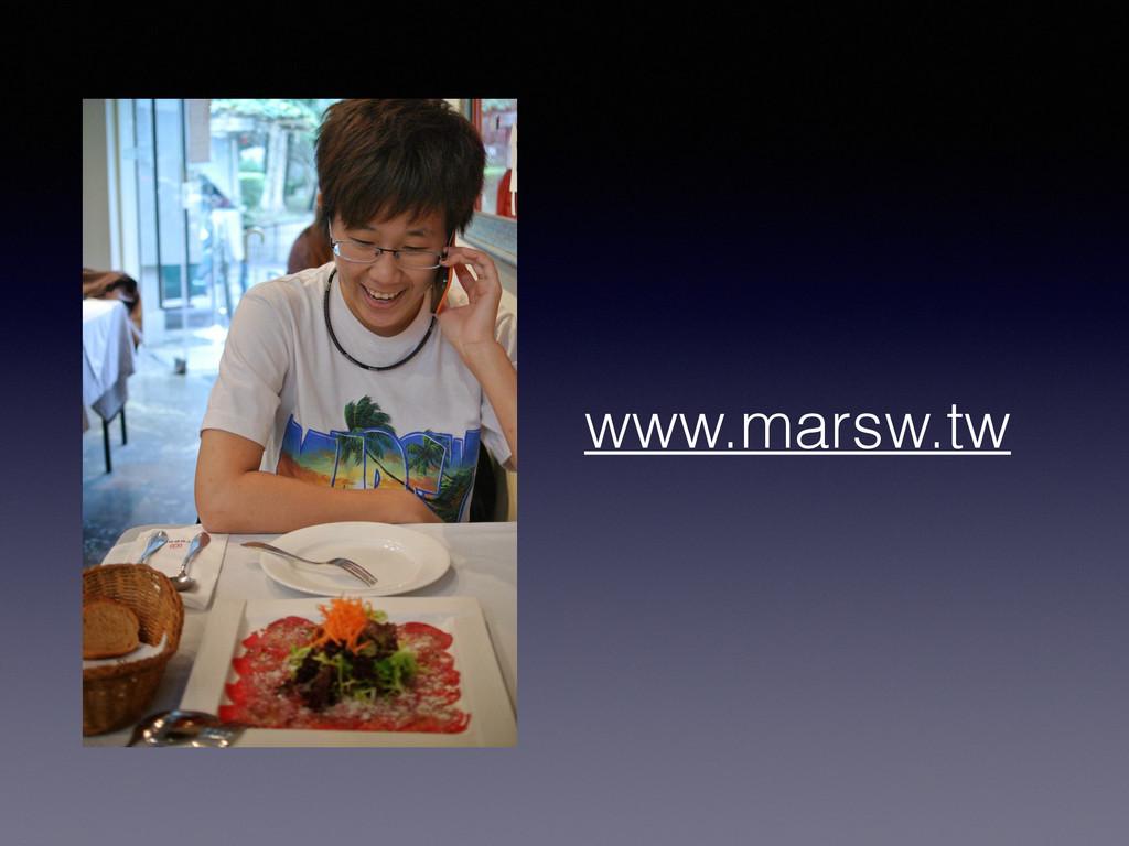 www.marsw.tw