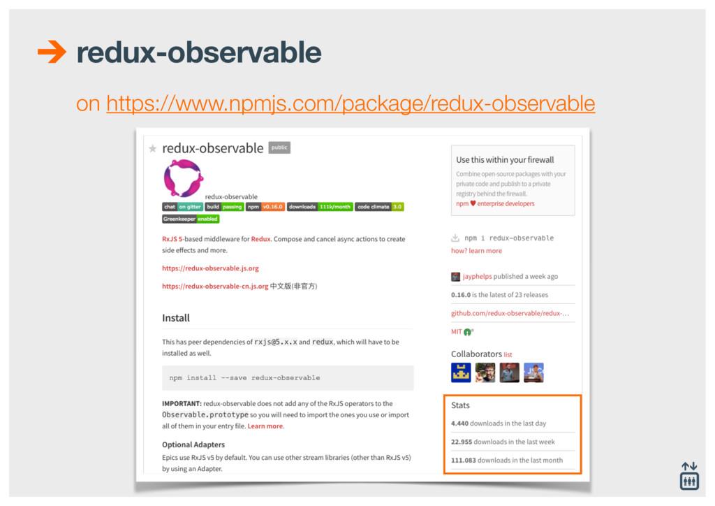 redux-observable on https://www.npmjs.com/packa...