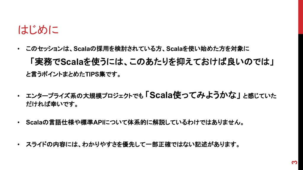 E8IC • 5D[]WbeE)ScalaDQ!6O?.N)ScalaQ. I;Q...