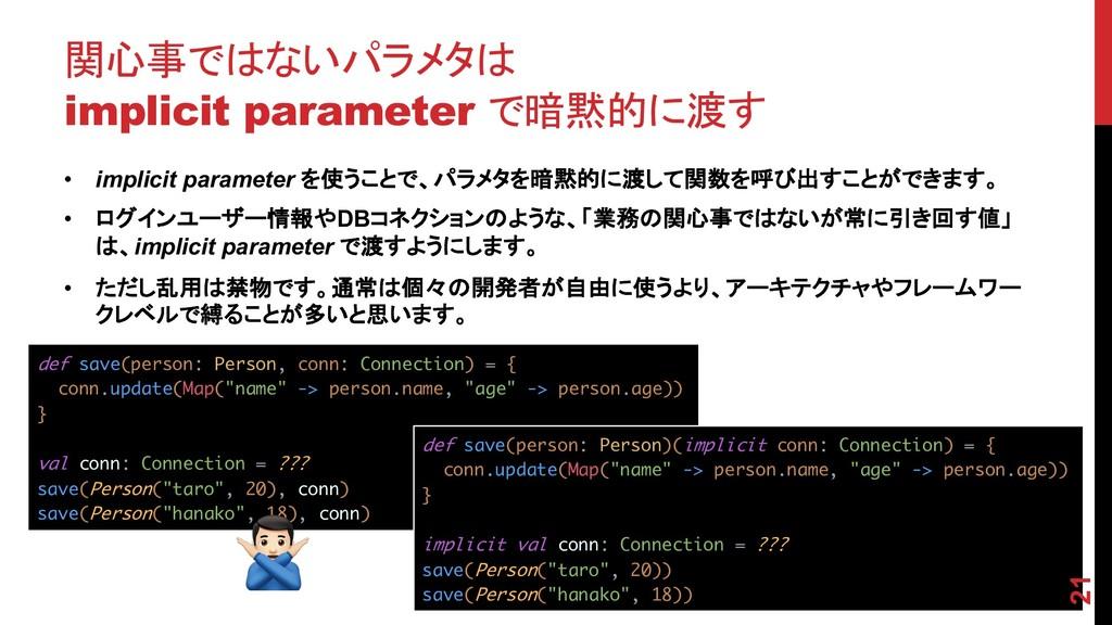 163'JRNF6 implicit parameter 1!4- 2 ?0 = >...