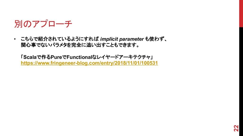 """(178- • # %$""""% implicit parameter ..."""