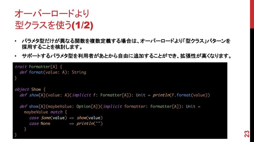 3A:A?A9.0 4>62(1/2) > >: > . >: A > F . A :=...