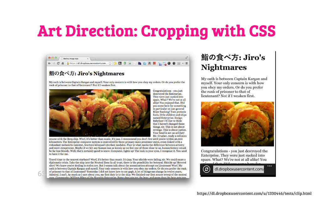 Art Direction: Cropping with CSS https://dl.dro...