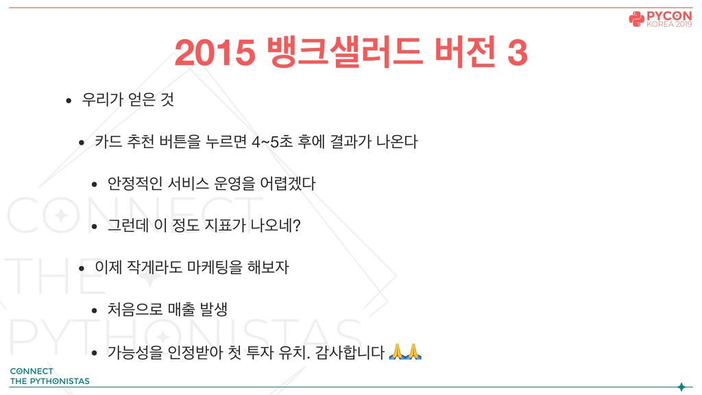 2015 ߛ۞٘ ߡ 3 • ܻо  Ѫ  • ٘ ୶ୌ ߡౡਸ ־ܰݶ 4~5...