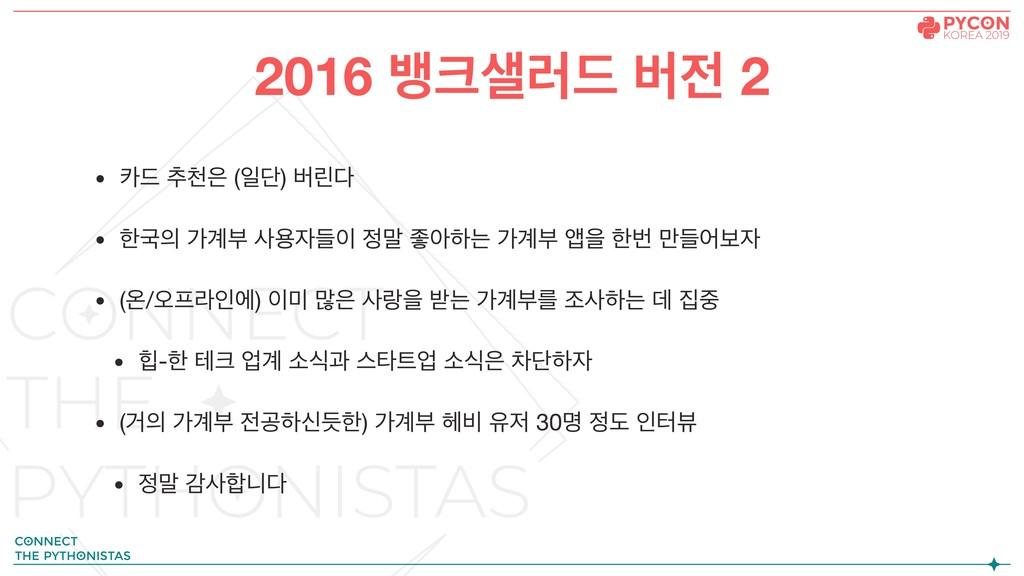 2016 ߛ۞٘ ߡ 2 • ٘ ୶ୌ (ੌױ) ߡܽ  • ೠҴ о҅ࠗ ਊ...