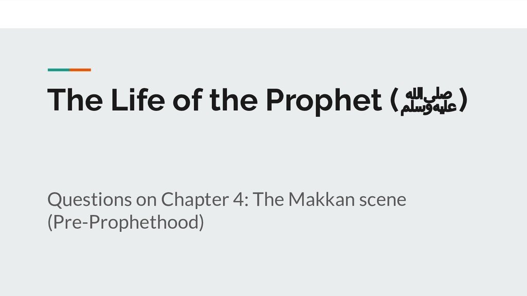 The Life of the Prophet (ﷺ) Questions on Chapte...