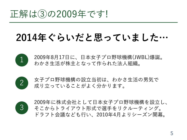 !! 5     !! W ) ( 04 1 9 8  W...