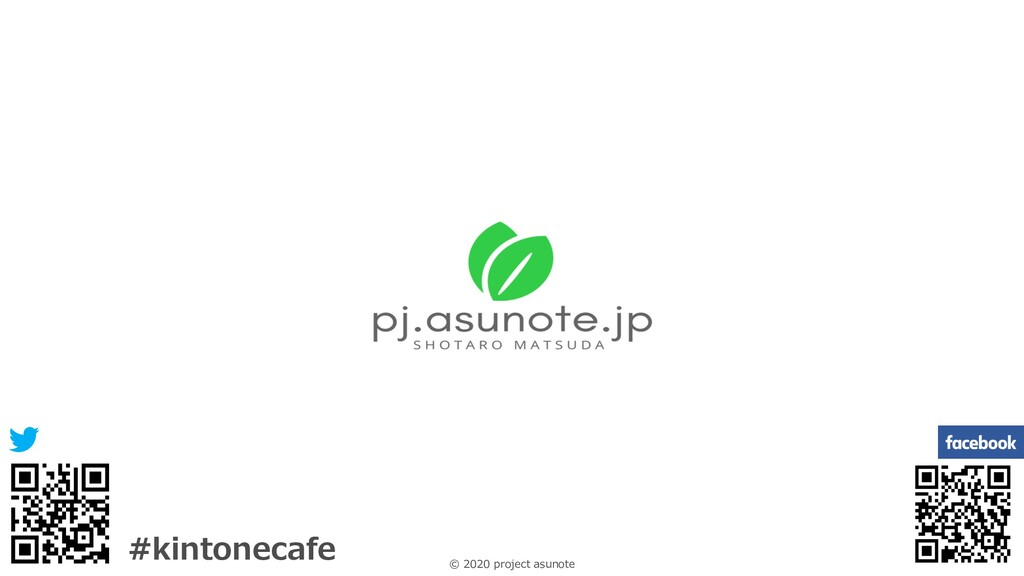 24 © 2020 project asunote #kintonecafe