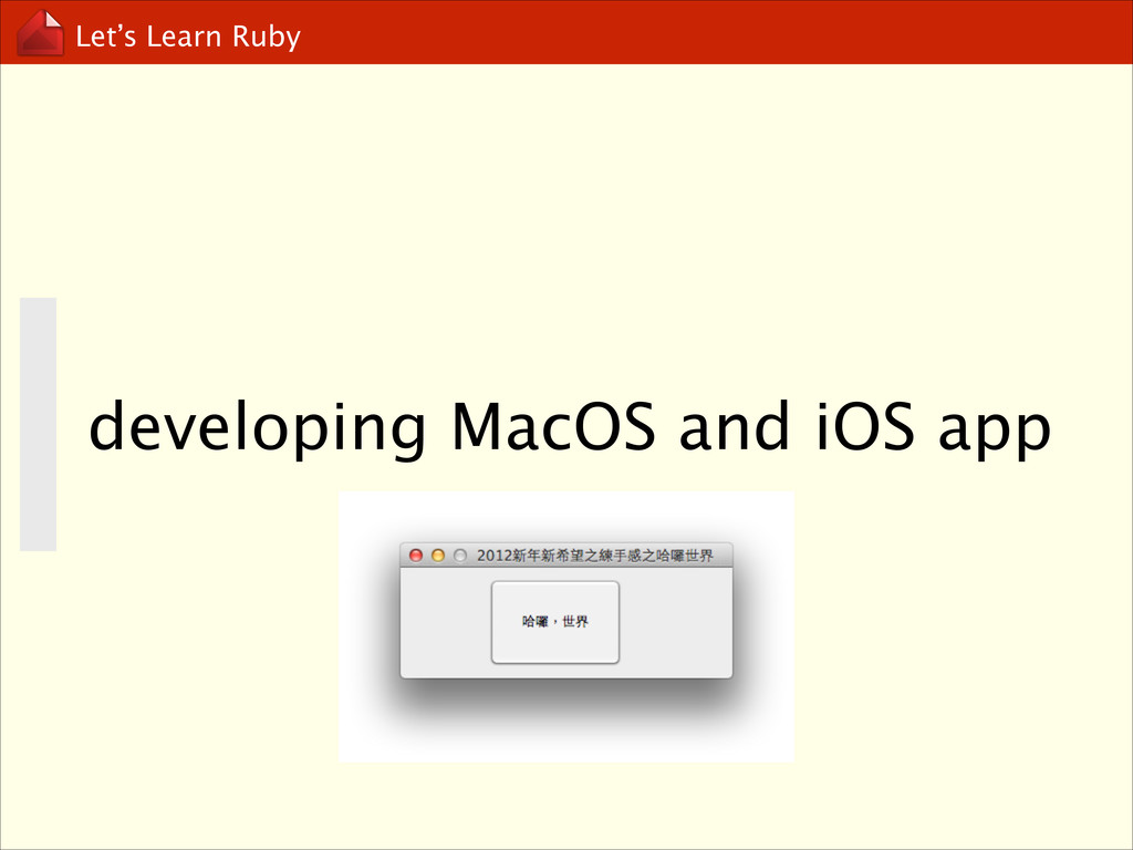 Let's Learn Ruby developing MacOS and iOS app