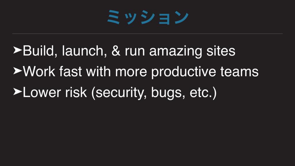 ϛογϣϯ ➤Build, launch, & run amazing sites ➤Work...