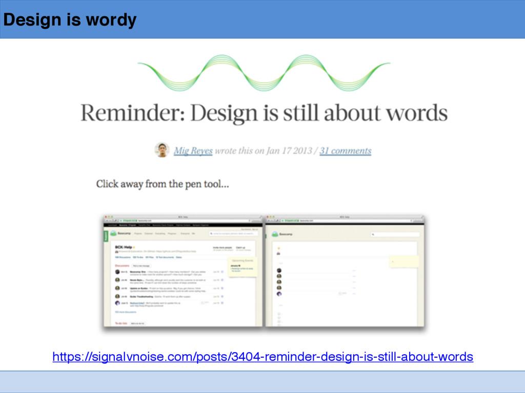 Design is wordy https://signalvnoise.com/posts/...