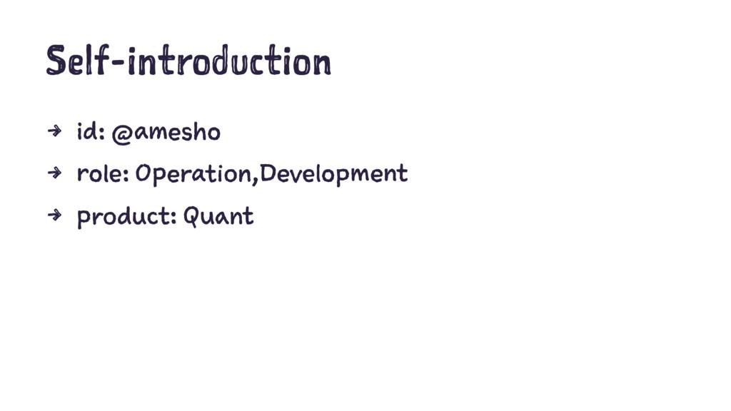 Self-introduction 4 id: @amesho 4 role: Operati...