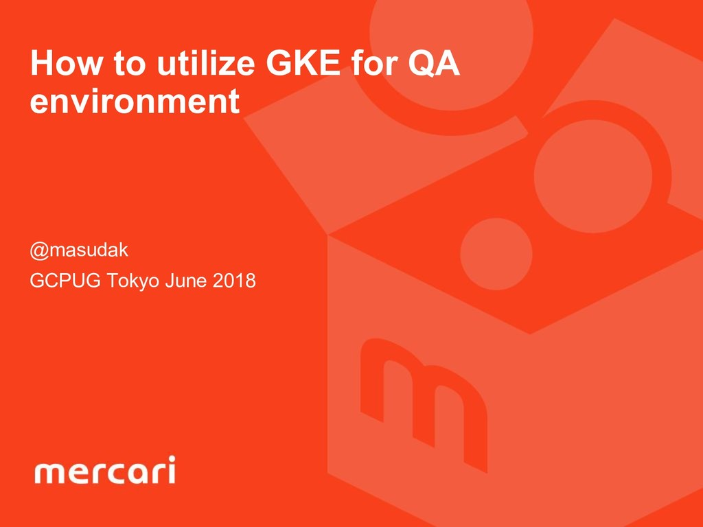 How to utilize GKE for QA environment @masudak ...