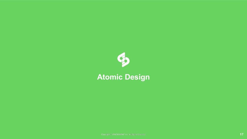 17 Atomic Design