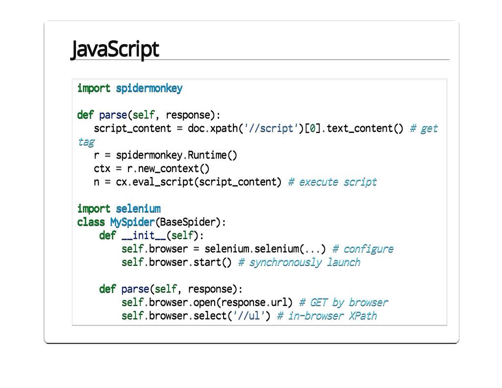 JavaScript import spidermonkey def parse(self, ...