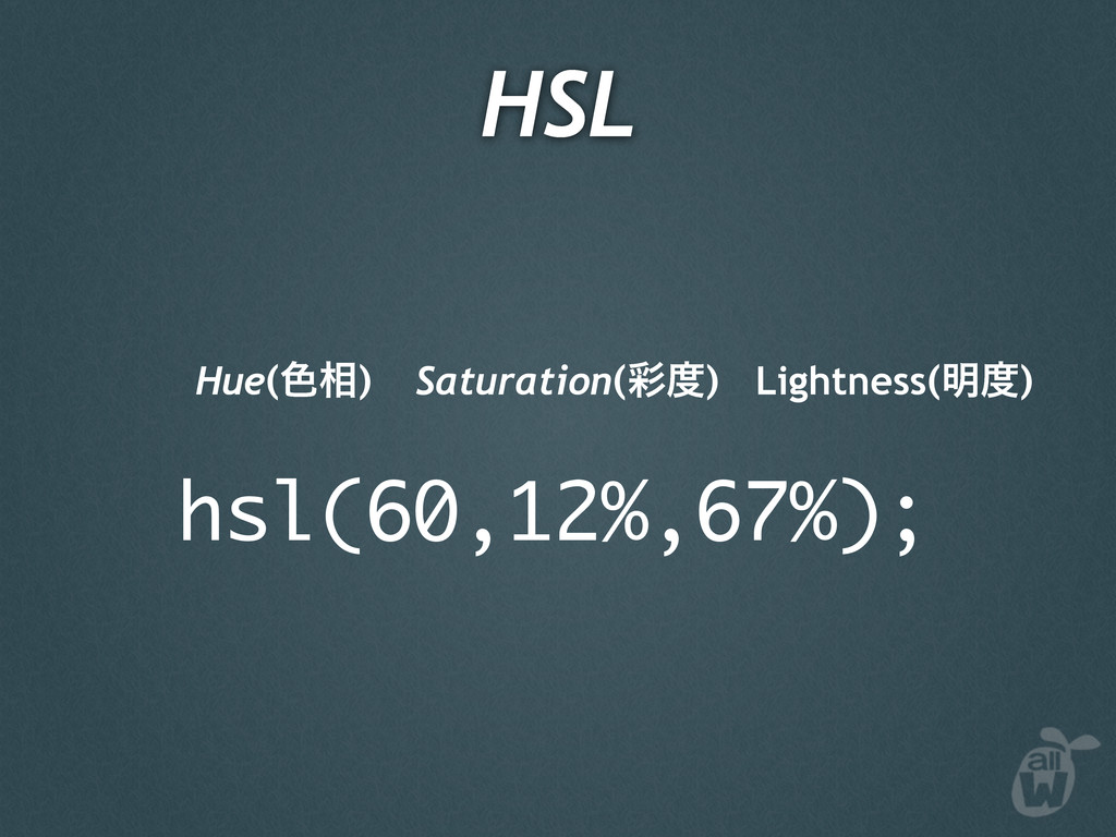 Hue(৭૬) hsl(60,12%,67%); Saturation(࠼) Lightne...
